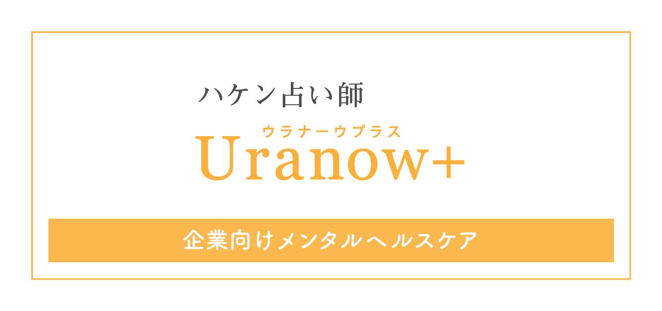 01_Uranow+_sp