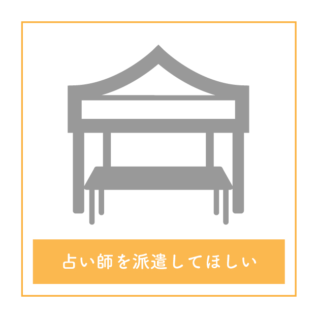 02_event