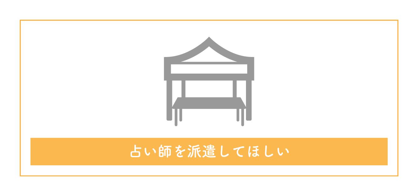 02_event_sp